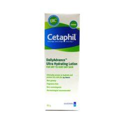 Cetaphil Advance Lotion        85g